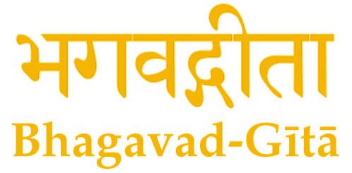 »Kraft des Wissens«: Die Bhagavad Gita